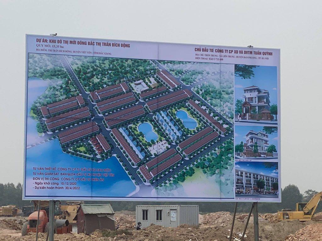 Khu đô thị mới Đông Bắc Bích Động, Bắc Giang